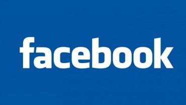 jak anulować zaproszenie na fb