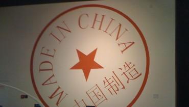 jak importować z chin