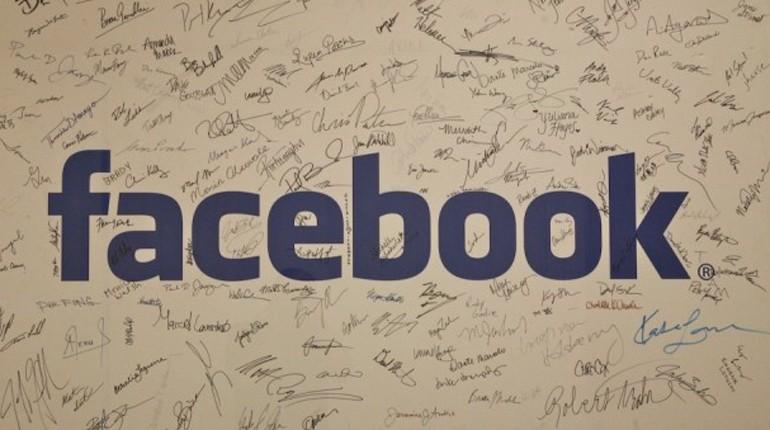jak usunac konto z facebooka