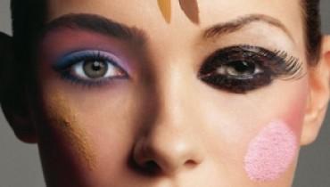 Jak wyglądać poważniej - makijaż