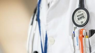 prawo-do-pezplatnej-opieki-medycznej